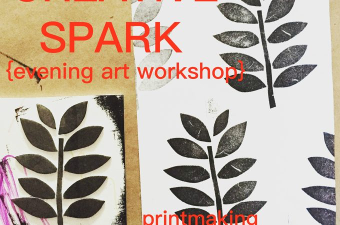 February CREATIVE SPARK evening workshop announcement